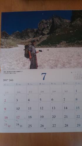 稲葉カレンダー!