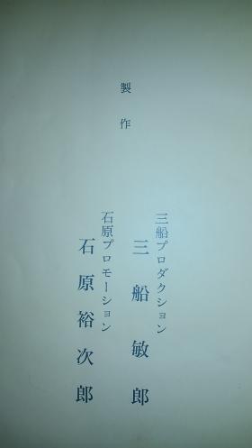 ダブル主演!