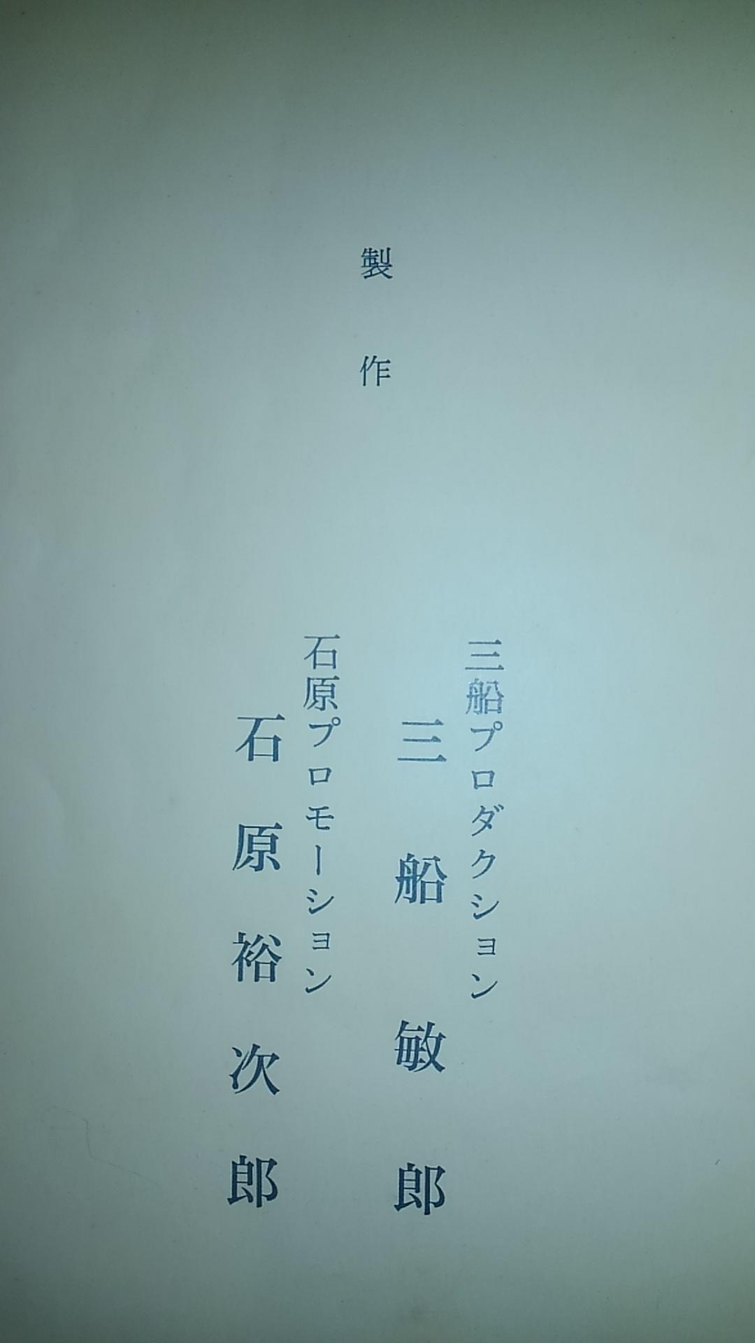 写真:ダブル主演!