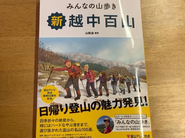 Route information – Azohara Onsen Goya 2020-05-06 09:00:00